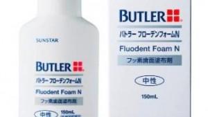 butlar